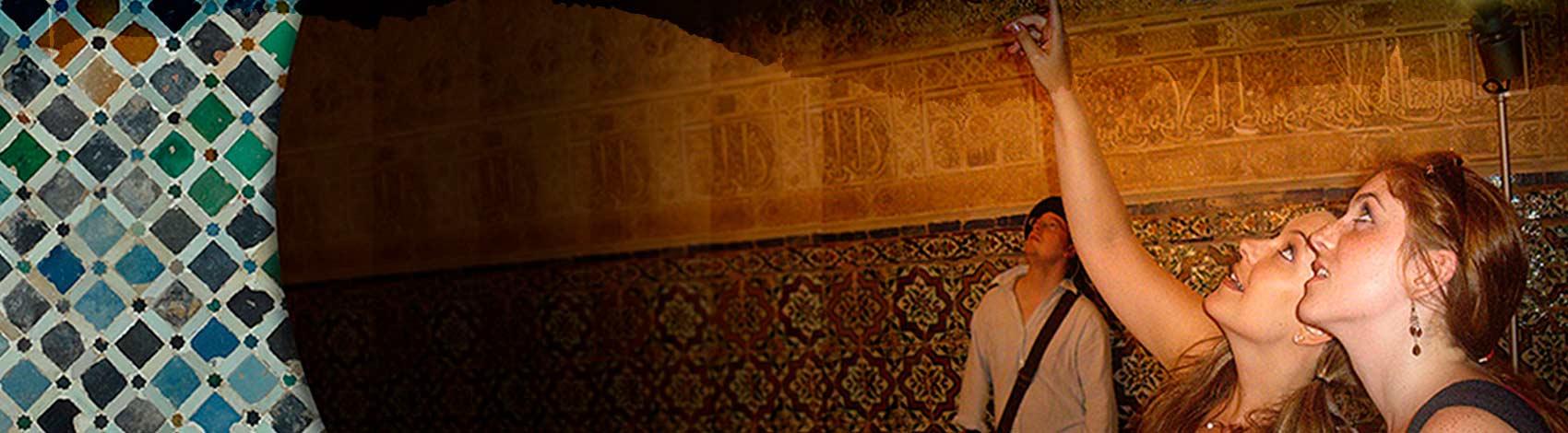 Aprendiendo español en la alhambra de granada